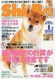 Shi-Ba (シーバ) 2012年 01月号 [雑誌]