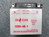 12V ATV BATTERY FOR 150cc 200cc