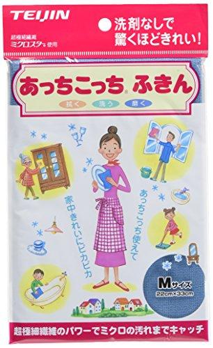 """なぜ日本は年末に大掃除をするの? これで解決! """"汚部屋""""撃退グッズ7選 5番目の画像"""