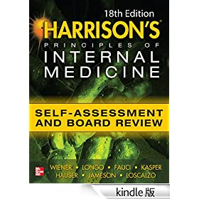 Harrisons Principles of Internal Medicine Self-Assessment and Board Review 18th Edition (Harrison's Principles of Internal Medicine)