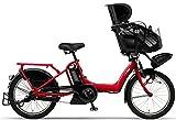 YAMAHA(ヤマハ) PAS Kiss mini XL 電動自転車 20インチ 2016年モデル [小型・軽量ドライブユニット、12.8Ahリチウムイオン電池、トリプルセンサーシステム] アビスレッド PA20KXL