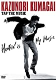 TAP THE MUSIC [DVD]