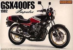 1/12 SUZUKI GSX400FS Impulse (Model Car) Aoshima Naked Bike|No.65