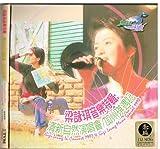 Gigi Leung In Concert 1997 And Gigi Leung Music Special 1998 VCD Format By Gigi Leung