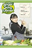 今井麻美のSinger Song Gamer Super Bonus Stage [DVD]