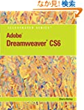 Adobe Dreamweaver CS6 Illustrated (Illustrated (Course Technology))