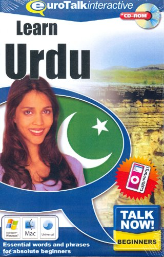 Learn Urdu: Talk Now! Beginners
