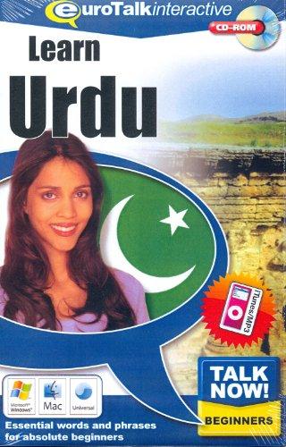 Learn Urdu: Talk Now! Beginners