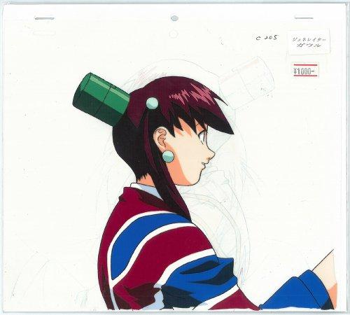 ジェネレイターガウル セル画 No.0099