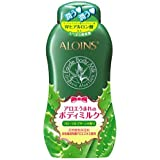 アロインス オーデボディミルク