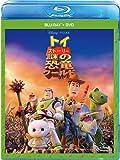 トイ・ストーリー 謎の恐竜ワールド ブルーレイ+DVDセット [Blu-ray]