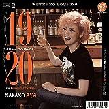 じゅうくはたち / KISS FEAT. CENTRAL (CD+7inch)