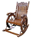 Shilpi Aamazing Shilpi Hand Carved Rocking Chair /Wooden Rocking Chair/Grandpaa Chair/ Relax Chair/ Eezy Chair