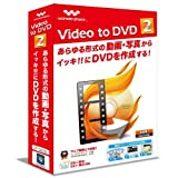 Video to DVD 2