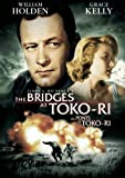 The Bridges at Toko-Ri (Bilingual)