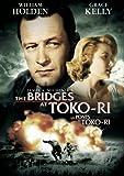 The Bridges at Toko-Ri (Bilingual)