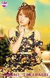AKB48 公式 CAFE&SHOP タペストリー (2014CA) 【高橋みなみ】