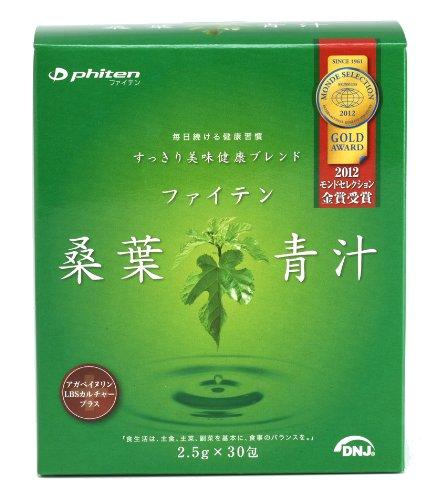ファイテン 桑葉青汁(LBS) 2.5g×30包