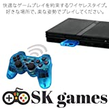 【SKゲーム】 PS2で遊べる ワイヤレスコントローラー (PS2/PS1対応) スカイ・ブルー