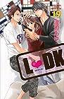 L DK 第19巻