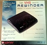 KINYO UV-820 2-Way VHS Rewinders