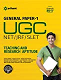 #10: UGC NET/JRF/SLET General Paper-1  Teaching & Research Aptitude