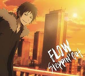 Steppin' out(期間生産限定アニメ盤) [CD+DVD]