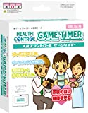(DS Lite用)ヘルスコントロール ゲームタイマー