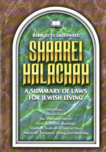 Shaarei Halachah [Ze\'ev Greenwald] (Tapa Dura)