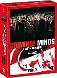 クリミナル・マインド/FBI vs. 異常犯罪 シーズン2 コレクターズBOX Part2 [DVD]