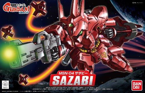 BB戦士 No.382 MSN-04 サザビー (機動戦士ガンダム 逆襲のシャア)