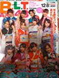 AKB48 B.L.T SPECIAL BOOK AKB48版「チャンスの順番」ぐーver.