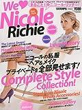 まるごと1冊ニコール・リッチー! 2009年 08月号 [雑誌]
