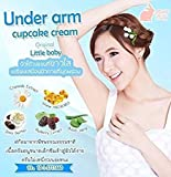 Original Little Baby Cupcake Underarm Cream by Thailand