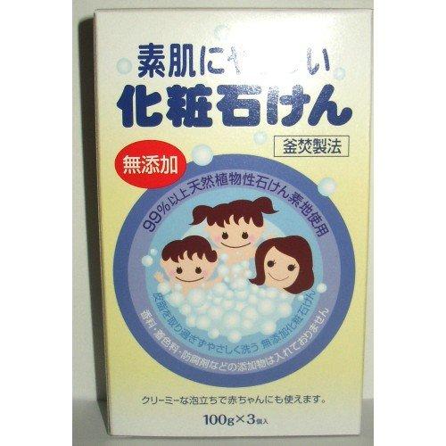 渋谷 素肌にやさしい化粧石けん 100gX3P