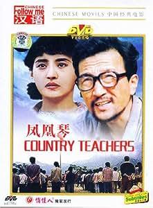 Country Teachers