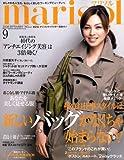 marisol (マリソル) 2008年 09月号 [雑誌]
