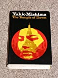 The Temple of the Dawn (His the Sea of Fertility 3) (0394466144) by Mishima, Yukio