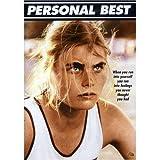 Personal Best (1982) Mariel Hemingway