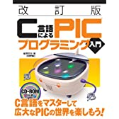  CPIC