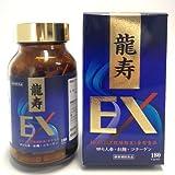 龍寿EX 180カプセル(ミミズ乾燥粉末 HLP配合)