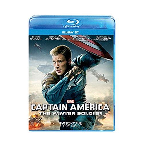 キャプテン ・ アメリカ / ウィンター ・ ソルジャー 3D