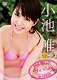 小池唯 PINK BREEZE in HAWAII [DVD]