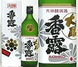 香露(熊本県・熊本市)、大吟醸 720ml/1本箱入り