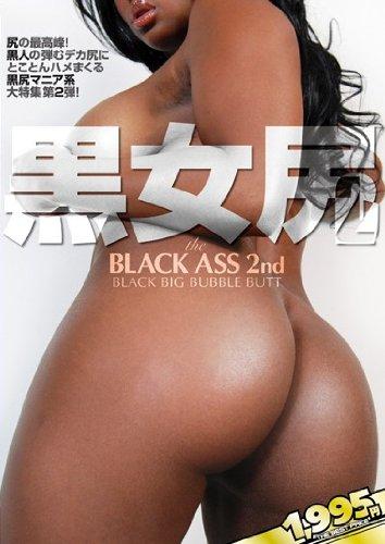 [ジェイダ ファイアー シエラ レクサニ バンクス ピンキー アニンハ] 黒女尻2 the BLACK ASS 2nd 桃太郎映像出版