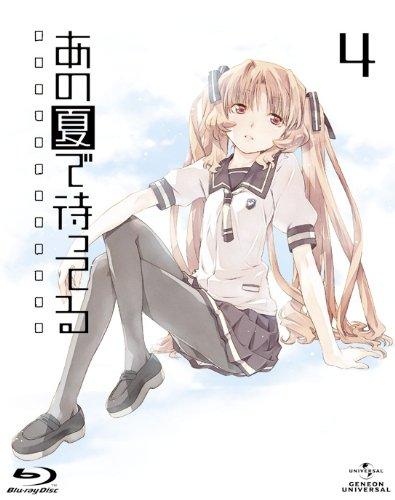 あの夏で待ってる 4 (初回限定版) [Blu-ray]