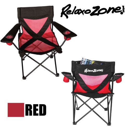 Portable Folding Beach - Camping - Fishing RED Chair by Relaxozone