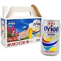 オリオン ドラフトビール 350ml×3缶BOX入りギフトセット