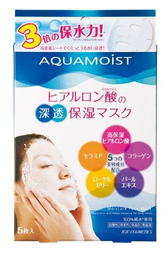 アクアモイスト 保湿フェイスマスク 15ml×5枚