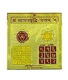 Shree Vyapar Vridhi Yantra (3.25x3.25 INCH)